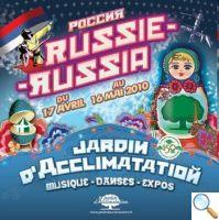 Année de la Russie Jardin d'Acclimatation Paris